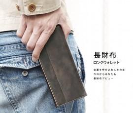 改長財布-01