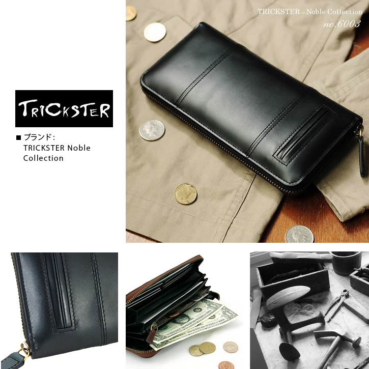 TRICKSTER Noble Collection