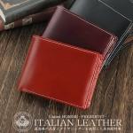 【United HOMME-President-】イタリアンレザー 二つ折り財布