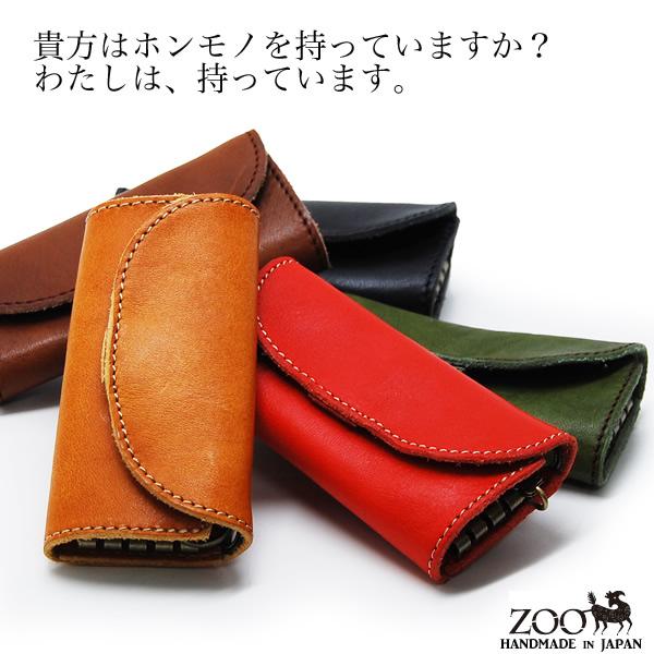 s-ZKC-001-