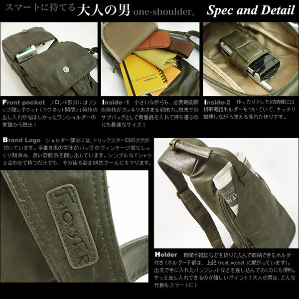 sp-tr02-