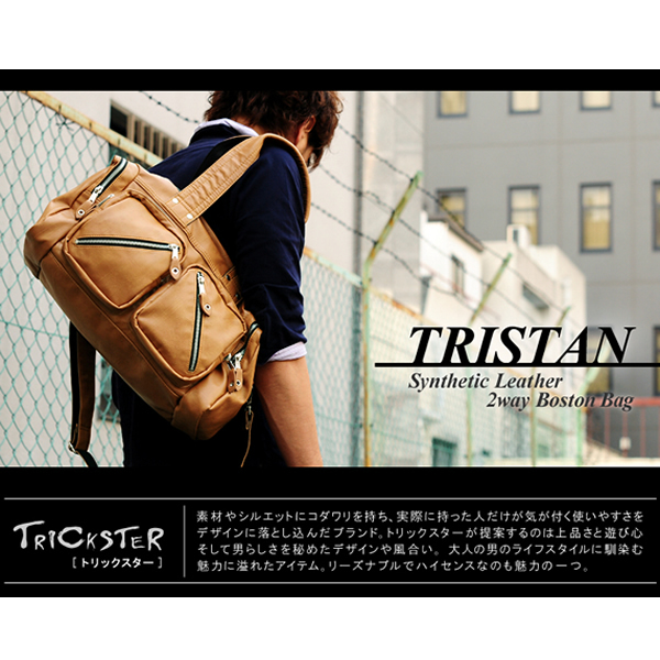 sp-tr40-