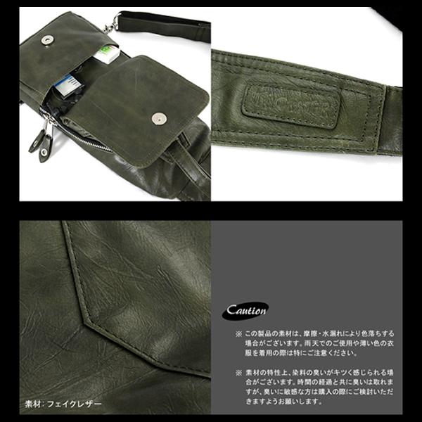 sp-tr45-