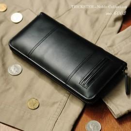 買う前に知っておきたい!財布ってなんでこんなに値段が違うんだ!