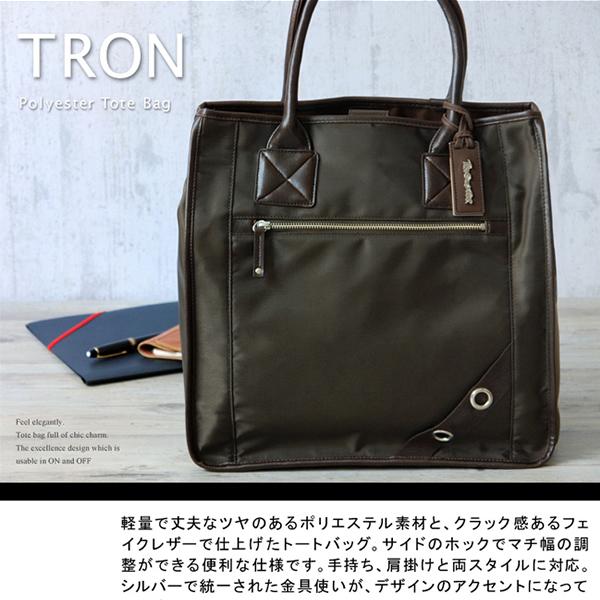 sp-trn04-