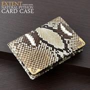 ダイヤモンドパイソン カードケース