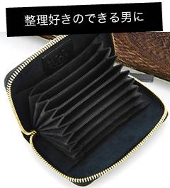 【ZOO】ピーコック・ラウンドカードケース