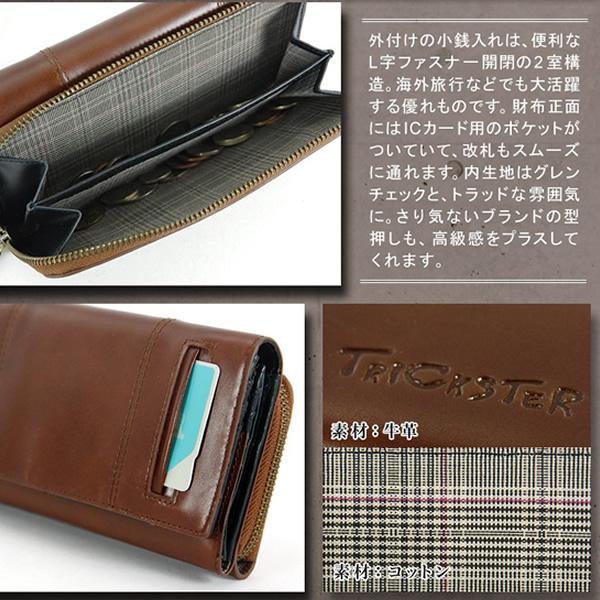 sp-tr6001-
